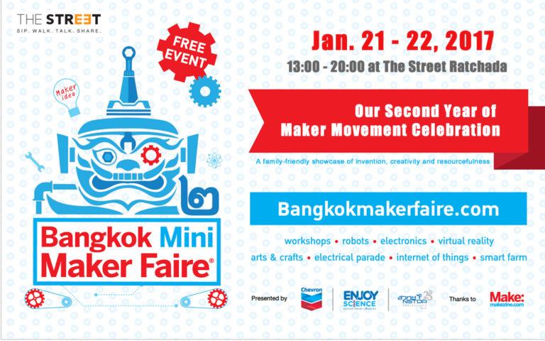 Bangkok Mini Maker Faire 2017